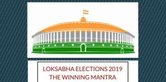 Way forward for BJP in 2019 elections