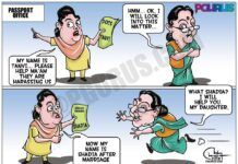 Minority card is more trustable than Aadhar card...