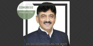 Investigating agencies unearth a mountain of data from two hawala operators for D K Shivakumar on how money was sent from Karnataka to Congress High Command