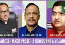 A list of three individuals in the CBI and their contributions in charge sheeting P Chidambaram in the Aircel-Maxis scam