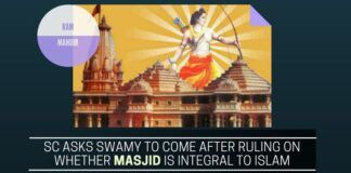 WIll the current CJI of the Supreme Court deliver judgment on the Ram Mandir before he demits office?