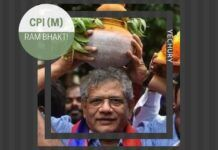 Ideological somersault by Yechury as he is seen offering floral tributes in the Bonaalu festival in Telangana