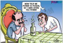 Kumaraswamy swallowing the Poison of Coalition govt