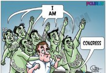 Twitter reminds Rahul Gandhi what #IAmCongress really means