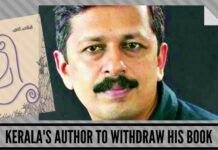 Kerala author to withdraw the novel