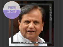 More problems for Sonia, Rahul as trusted lieutenant Ahmed Patel is named as having directly received a bribe by a Hawala operator