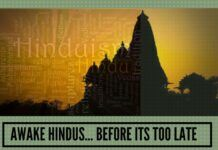 Awake Hindus... before its too late