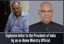Explosive letter to the President of India by an ex-IAS official