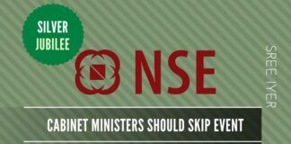 Cabinet Ministers planning to attend the Silver Jubilee of NSE should follow the President's example