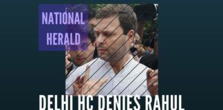 More disclosures emerge to damage Rahul and Sonia in the National Herald case