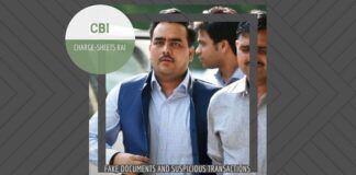 Upendra Rai charge-sheeted by the CBI for fake documents and suspicious transactions of over Rs.100 crores in a year
