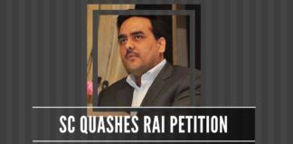 Supreme Court quashes the new petition of Upendra Rai against ED Officer Rajeshwar Singh