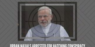 Urban Naxals were arrested for hatching conspiracy to break India!