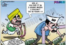 Bhagwat Mann garlands Kejriwal for new achievement