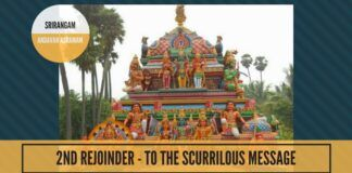 2nd Rejoinder - to the scurrilous message posted by Shri Sowriraja Iyengar