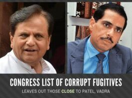 By leaving out the corrupt associated with Ahmed Patel and Robert Vadra, Congress has scored a self goal