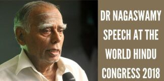 Ramachandran Nagaswamy is an Indian historian, archaeologist and epigraphist who is known for his work on temple inscriptions and art history of Tamil Nadu. He served as the founder-Director of the Tamil Nadu Archaeology Department. He was also instrumental in starting the annual Chidambaram Natyanjali festival in 1980.