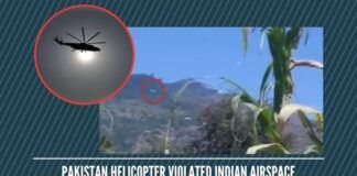 Pakistan helicopter violated Indian airspace