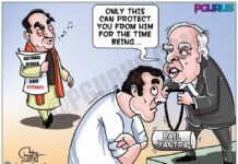 Will Yantra/ Tantra/ Mantra save RaGa from Dr. Swamy? Satyamevajayate!