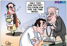 Will Yantra/ Tantra/ Mantra save RaGa from Dr. Swamy? Satyamevajayate!