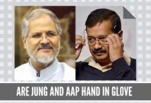 Are Jung and AAP hand in glove