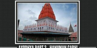 Ayodhya - Visit to Hanuman Garhi