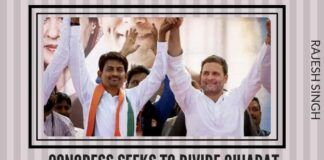 Congress seeks to divide Gujarat along 'local' versus 'outsider' lines