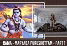 Rama - Maryada Purushottam