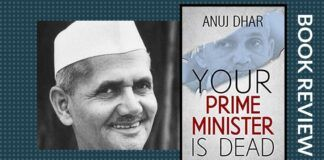 Book Review: Your Prime Minister is dead