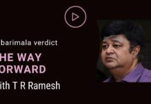 In conversation with T R Ramesh on Sabarimala - the way forward