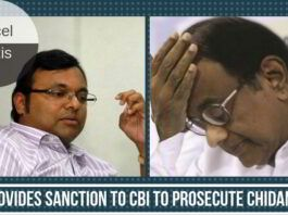 Government provides Sanction to CBI to prosecute former corrupt Finance Minister Chidambaram in Aircel-Maxis case
