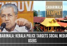 Sabarimala: Kerala Police targets social Media users