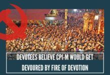 Devotees of Lord Ayyappa are unanimous in their view that it was Lord Ayyappa who blessed the Communists to come to power in 1957.
