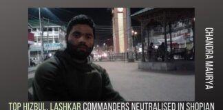 Top commanders of two terrorist organisations neutralised in an encounter in Shopian