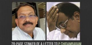 A 28-page stinker of a letter to the former Finance Minister P Chidambaram by an IT Commissioner who was harassed for being honest