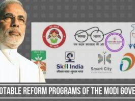 Some notable Reform Programs of the Modi Government and the impact so far