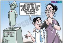 The Great Betrayal of the Nehru name Rahul Gandhi Sonia Gandhi Jawaharlal Nehru Children's Day