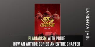Author of the book Yudh Mein Ayodhya has translated an entire chapter (Sangharsh) of Meenakshi Jain's work Rama and Ayodhya without citations