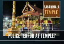 What is Kerala Police up to in Sabarimala temple?