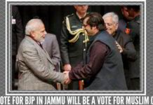 A vote for BJP in Jammu will be a vote for Muslim CM from Kashmir