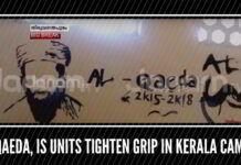 al-Qaeda, IS units tighten grip in Kerala campus