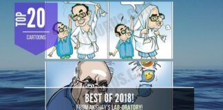 The Top 20 Politoons from PGurus, based on the response we got from you, our dear reader! May you have a better 2019!