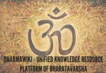 Dharmawiki is a unified knowledge resource platform to present traditional viewpoints of Sanatana Dharma