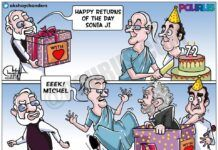 Modi's Birthday gift - A shocker for Sonia Gandhi!
