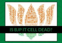 Will BJP IT cell wake up and take the challenge?