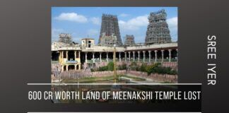 An instance of the Tamil Nadu HR & CE mismanaging the temples and other charitable establishments