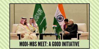 Modi-MBS meet_ A good initiative