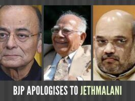 What was the Brahmastra Jethmalani had that made Jaitley apologise profusely?