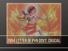 Modi Government can carry out the agreement given by the then Congress Govt. of PVN Rao to hand over the Ayodhya land to Hindus so they can build a Ram Mandir