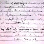 Figure 2. Tehsildar's dubious decision